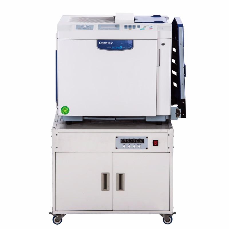 佳文(Cavon) VC-376CS  数码制版全自动孔版印刷一体化速印机