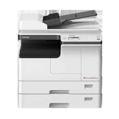 东芝2803AM 黑白激光复印机