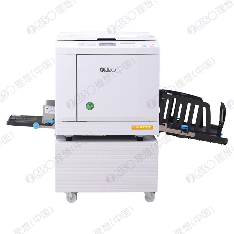 理想(RISO)SF5232ZL  数码制版全自动孔版印刷一体化速印机