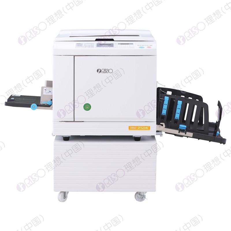 理想(RISO)SF5234C 一体化速印机