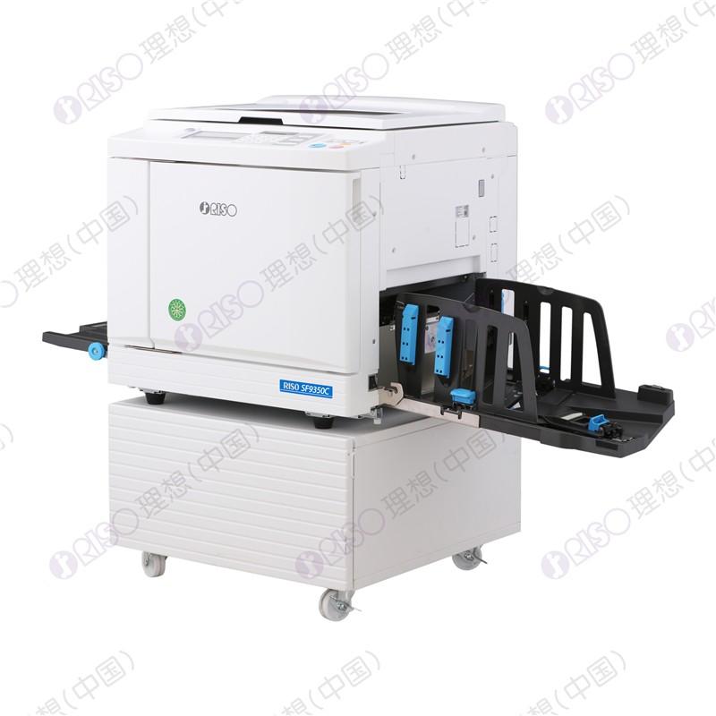 理想SF9350C  数码制版全自动孔版印刷一体化速印机
