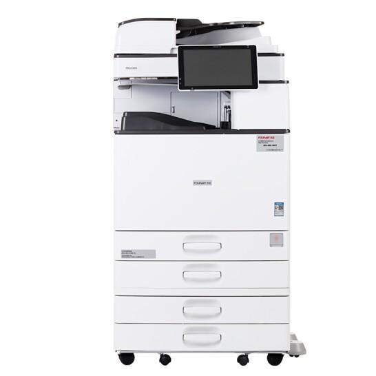 方正FR-3240S 多功能数码复合机(主机+双纸盒+Betway必威器+Betway必威输稿器)