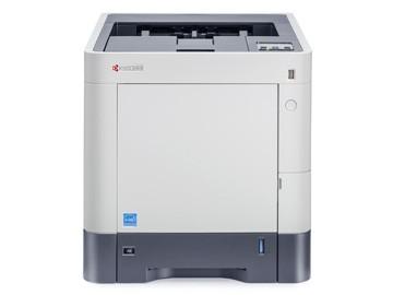 京瓷 P7040cdn A4彩色激光打印机 (标配Betway必威、U盘、移动打印和网络功能)