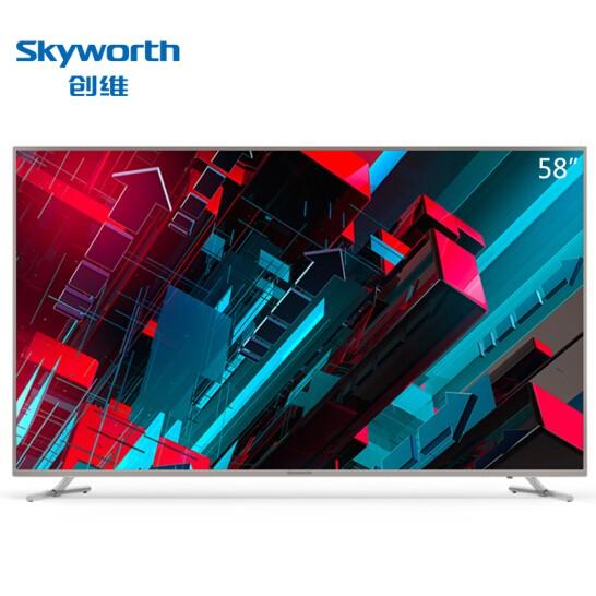 创维 LED 58G3 20核HDR智能4K超高清彩电互联网平板液晶电视
