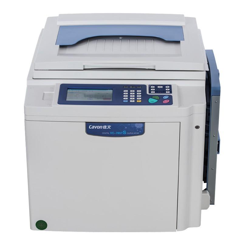 佳文VC-765TS 数码制版全自动孔版印刷一体化速印机