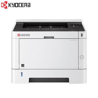 京瓷(Kyocera)P2235DN  A4黑白激光打印机(Betway必威打印、有线网络)