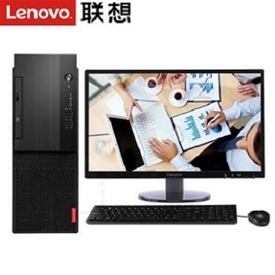 联想(Lenovo )启天M520-N000 台式计算机(AMD Ryzen5 2400G /8G/128 SSD+1TB/无光驱/19.5寸)