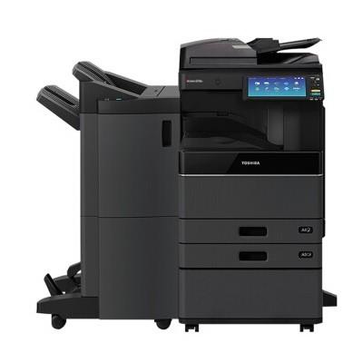 东芝(TOSHIBA) e-STUDIO2515AC A3彩色激光复印机(外置装订器角订/平订/鞍式装订)