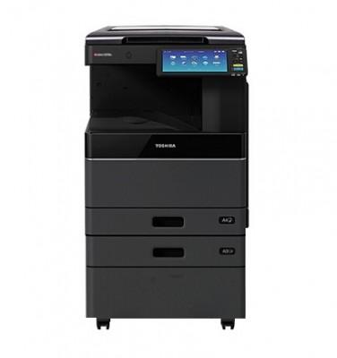 东芝(TOSHIBA)e-STUDIO2010AC彩色激光复印机(主机+第二纸盒+工作台)