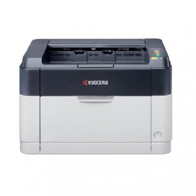 京瓷(Kyocera)P1025黑白激光打印机