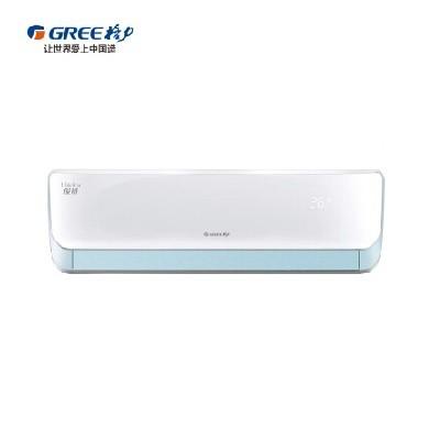 格力(GREE)KF-23GW/(23359)NAa-3 小1匹 定频 俊越 壁挂式单冷空调