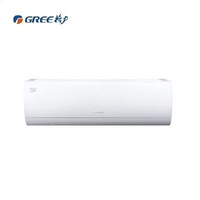 格力 KFR-26GW/(26594)FNhAa-A1  大1匹 润享 一级能效 变频冷暖 智能WiFi 壁挂式空调(白色)