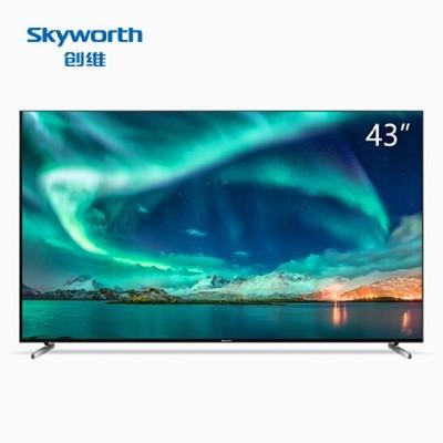 创维(Skyworth)43Q3A 液晶平板电视机(43英寸/4K超高清/智能)