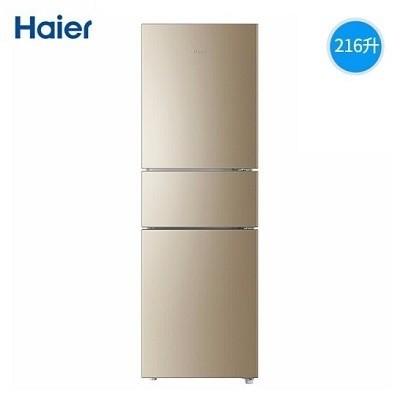 海尔(Haier) BCD-216WMPT 216升 电冰箱