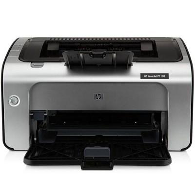 惠普(HP)P1108 黑白激光打印机