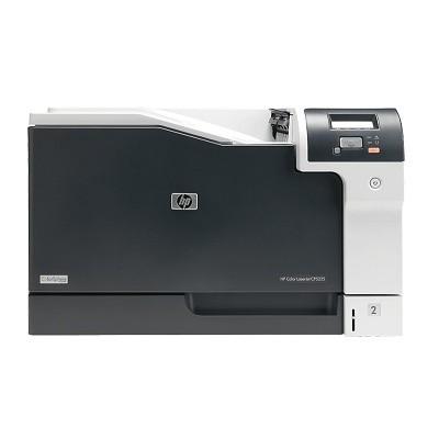 惠普(HP)Color LaserJet Pro CP5225 A3彩色激光打印机