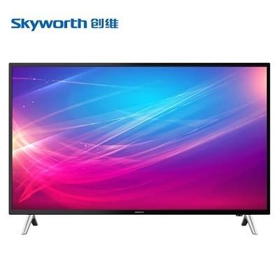 创维(Skyworth)55B20 55英寸4K超清网络智能电视机