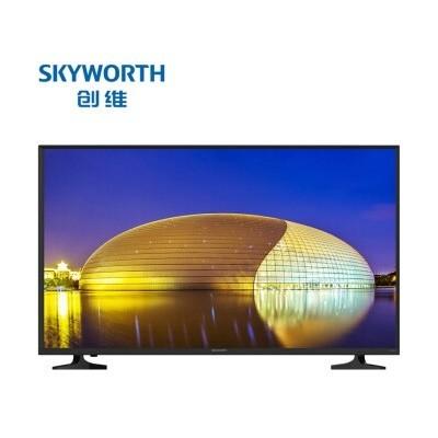 创维(Skyworth)43E381S 43英寸高清商用电视(含挂架)