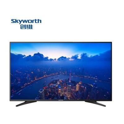 创维55E382W 55英寸2K高清智能商用电视