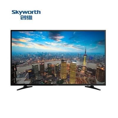 创维(Skyworth) 50E388G 50英寸 4K超高清 人工智能 WIFI网络智能平板液晶电视