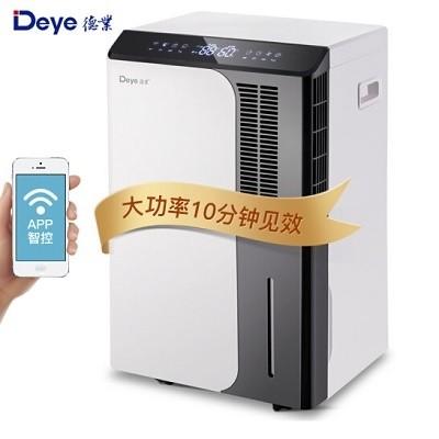 德业(Deye)DYD-D50A3除湿机(除湿量50升/天/40-70平方米)