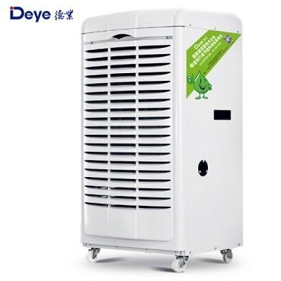 德业(Deye)DY-690EB除湿机(90L/D/适用面积60-100㎡)