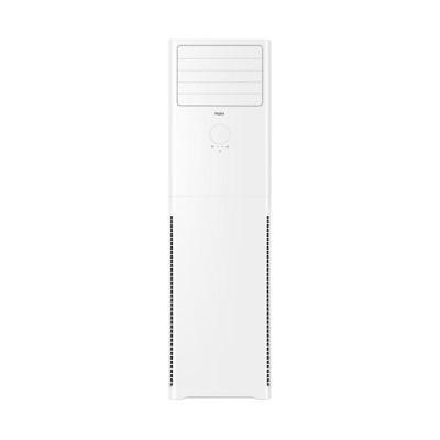 海尔(Haier) KFR-50LW/24XDA22A 柜式空调 (2匹/变频/适用面积 22-34平方米)
