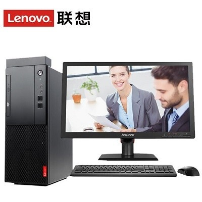 联想(Lenovo) 启天 M415-B053 台式计算机 (i3-6100/4GB/1T/DVD刻录/21.5寸显示器)