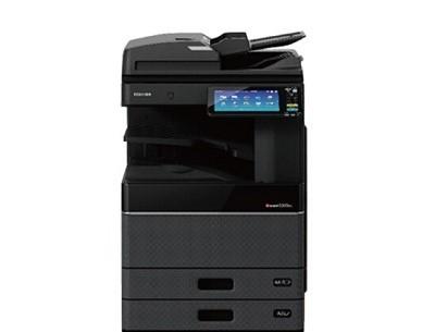 东芝(TOSHIBA)e-STUDIO2000AC彩色激光复印机(主机+Betway必威器+输稿器+第二纸盒+工作台)