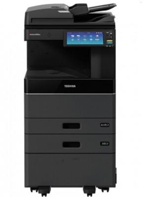 东芝(TOSHIBA)e-STUDIO2010AC 彩色激光复印机(主机+输稿器+Betway必威器+第二纸盒+供纸器+工作台)