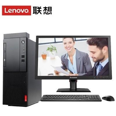 联想(Lenovo) 启天M415-B114 台式计算机(i3-7100/8GB/1T/无光驱/19.5寸显示器)