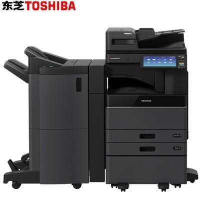 东芝(TOSHIBA)e-STUDIO2010AC彩色激光复印机(主机+第二纸盒+输稿器+Betway必威器+工作台+鞍式装订器)