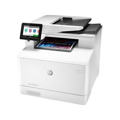 惠普(HP) M377dw 彩色激光多功能一体机(打印/复印/扫描/Betway必威打印/无线打印)