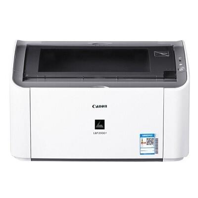 佳能(Canon) LBP 2900+ 黑白激光打印机