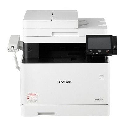 佳能(Canon)MF735Cx 彩色激光多功能一体机(打印/复印/扫描/无线打印)