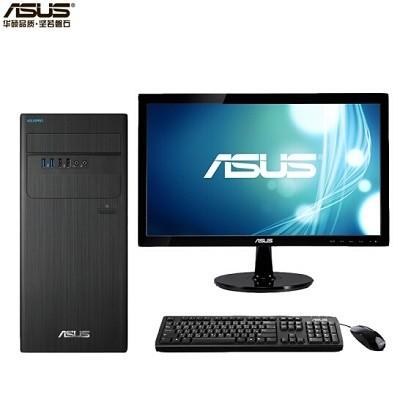 华硕(ASUS) D640MB 台式计算机 (i7-8700/8G/DVD刻录/1TB+128GSSD/集显/21.5寸显示器)