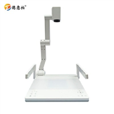 德意拍(Deyipai)D600A 高拍仪 扫描仪