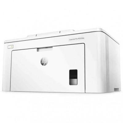 惠普(HP) M203dw激光打印机(无线/自动Betway必威打印)