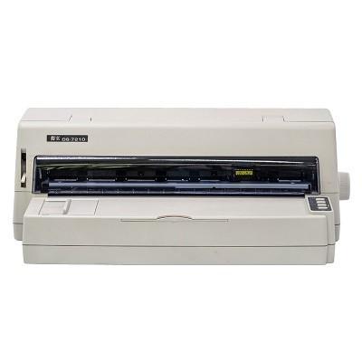 得实(Dascom)DS-7210 针式打印机(平推式/1+6联)