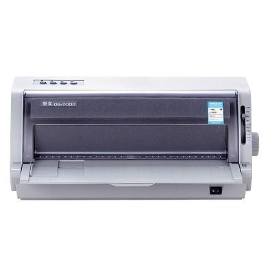 得实(DASCOM) DS-700II 针式打印机(24针/110列/平推式)